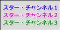チャンネル案内 TVサービス 富士川CATV